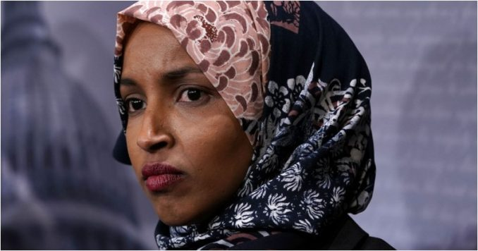 rep  omar under investigation for  u0026 39 illegal dealings  u0026 39  may